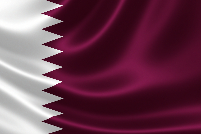 3D rendering of the flag of Qatar on satin texture.