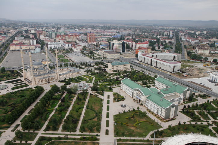 A view of Grozny city from the neighboring tower